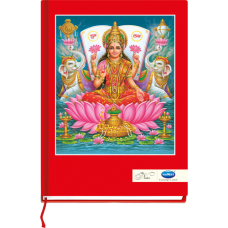 Navneet My Notes Case Bound - 16 cm x 21 cm - Sitting Laxmi - 192 pages (Pack of 2)