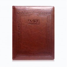 Brown Leather Executive Diary (21x26 cm)