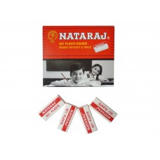 Nataraj Eraser (Pack of 20) - Set of 5 packs