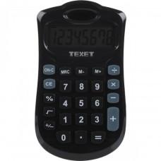 Pocket Calculator C4LCUL-8-MKII