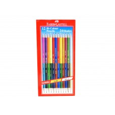 Staedtler Luna Aquarell Watercolour pencils 12 shades